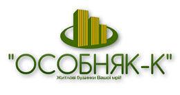 Будівельна компанія Особняк-К логотип
