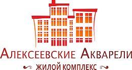 Алексеевские Акварели