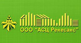 ТОВ АСЦ Ренесанс логотип