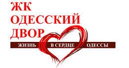 Эдельвейс Плес логотип