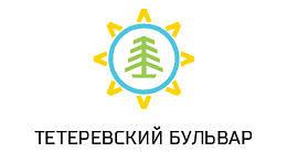 ЖК Тетеревский Бульвар
