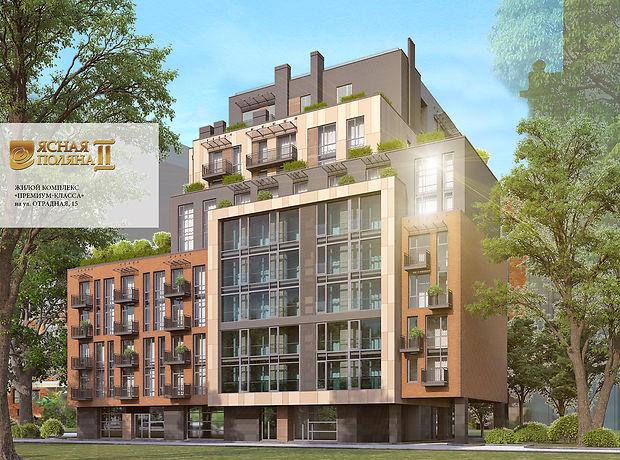 Элитные квартиры в СанктПетербурге Продажа элитной