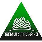 ЖИЛСТРОЙ-3