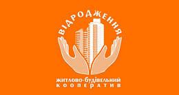 ЖБК Відродження логотип