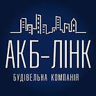 АКБ-ЛИНК