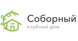КД Соборный