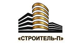 Логотип строительной компании Строитель-П