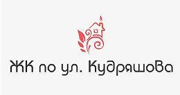 Отдел продаж ЖК по ул. Кудряшова