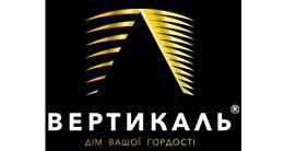 Логотип строительной компании Вертикаль