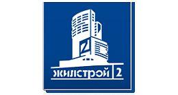 ЖИЛСТРОЙ-2