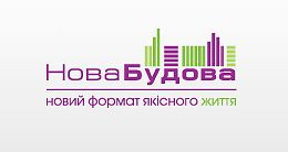 «НоваБудова» логотип