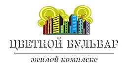 Обслуговуючий кооператив ЦВЕТНОЙ БУЛЬВАР
