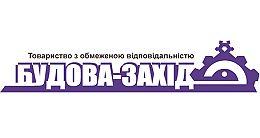 ООО БУДОВА-ЗАПАД логотип