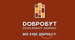 Добробут Development Company логотип