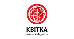 Квітка Майстерня будинків логотип