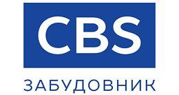 CBS Холдинг логотип