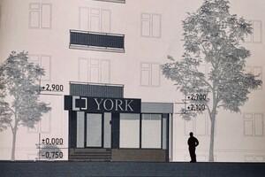 Продажа помещения свободного назначения, Ужгород, р‑н.Центр, Свободыпроспект