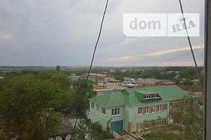 Куплю жилье в Звенигородке без посредников