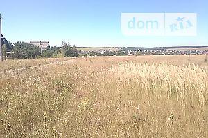Продается земельный участок 44 соток в Харьковской области