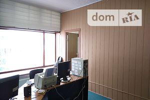 Куплю офис Херсонской области