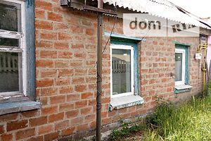Куплю часть дома Черкасской области