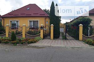 Куплю недвижимость в Чопе
