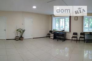 Куплю офисное помещение Кировоградской области