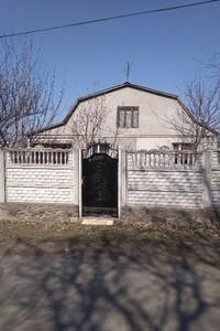 Куплю недвижимость в Монастырище