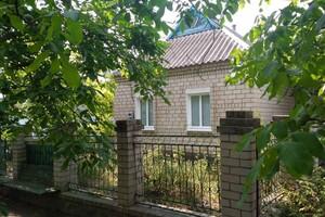 Куплю дом в НоваяОдессе без посредников