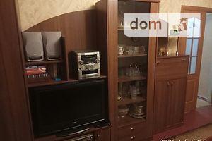 Сниму недвижимость в Донецке долгосрочно