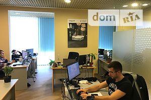Офисы в Ужгороде без посредников