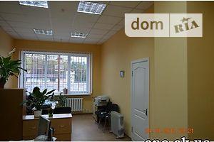 Куплю офис Черкасской области
