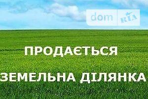 Продажа участка под жилую застройку, Ровно, р‑н.Центр, Соборнаяулица
