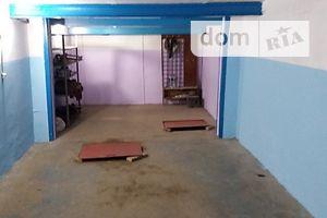 Купить место в гаражном кооперативе в Днепропетровской области