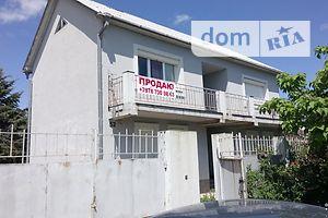 Куплю дом Крыма