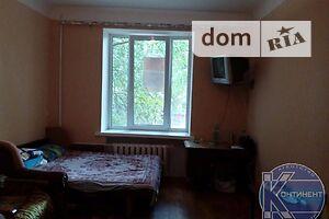 Комнаты без посредников Херсонской области