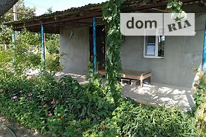 Недвижимость в Черноморском