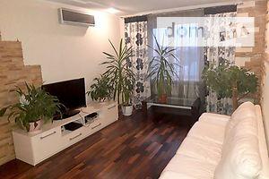 Куплю недвижимость в Днепропетровске