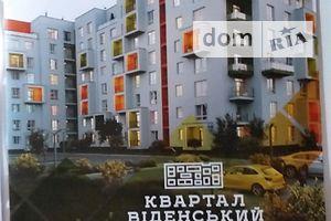 Куплю недвижимость Ивано-Франковской области