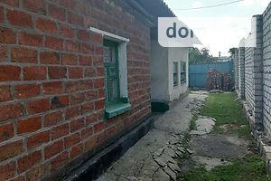 Дома в Луганске без посредников