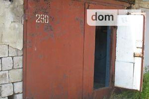 Гараж без посредников Донецкой области