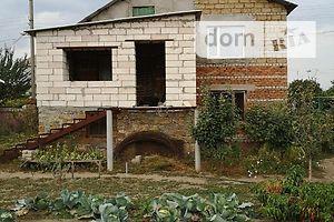 Куплю недвижимость в Вознесенске