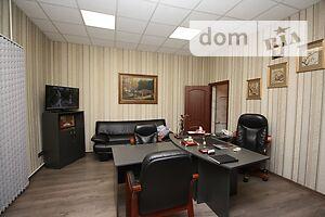 Куплю офис в Акимовке без посредников