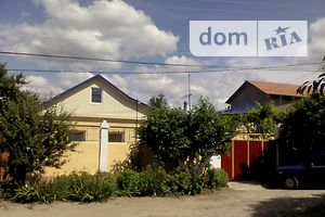 Недвижимость Николаевской области