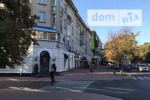 Куплю жилье Полтавской области