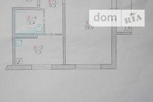Куплю жилье в Энергодаре без посредников