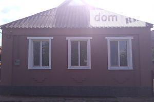 Дома в Краснограде без посредников