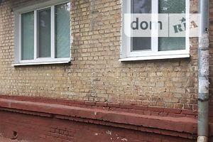Квартиры в Чернигове без посредников