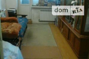Куплю жилье в Бердянске без посредников