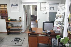 Сниму офис в Макеевке долгосрочно